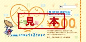 スクリーンショット 2021-08-04 16.54.41
